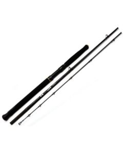 Leeda Icon Boat Rod 8' 12-20lb 2 Sections
