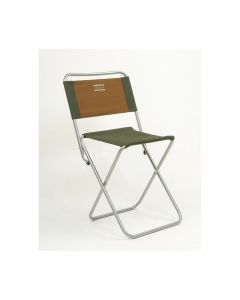 Shakespeare Folding Backrest Stool